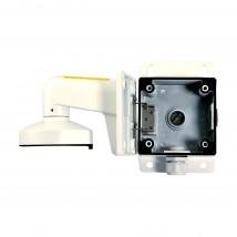 Nosilec IP kamere stenski za dome kamero DS-1272ZJ-110B